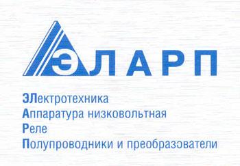 Зао маминская горнорудная компания сайт инструкция как сделать интернет магазин самому